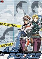 Jaquette DVD de l'édition française intégrale de la série TV AD Police