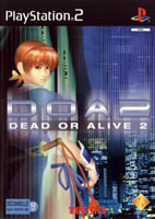 Jaquette DVD de l'édition PAL du jeu vidéo Dead or Alive 2: Hardcore