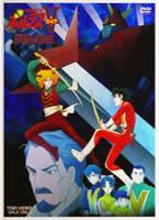 Jaquette DVD d'une édition japonaise complète de la série TV Voltes V
