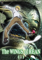 Jaquete DVD du premier volume de l'édition originale japonaise de l'ONA The Wings of Rean