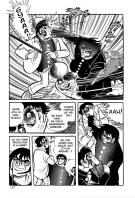 Planche intérieure du manga Getter Robo